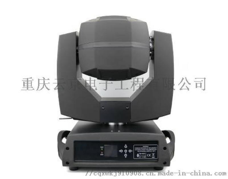 大普LB230N 230W光束燈搖頭燈