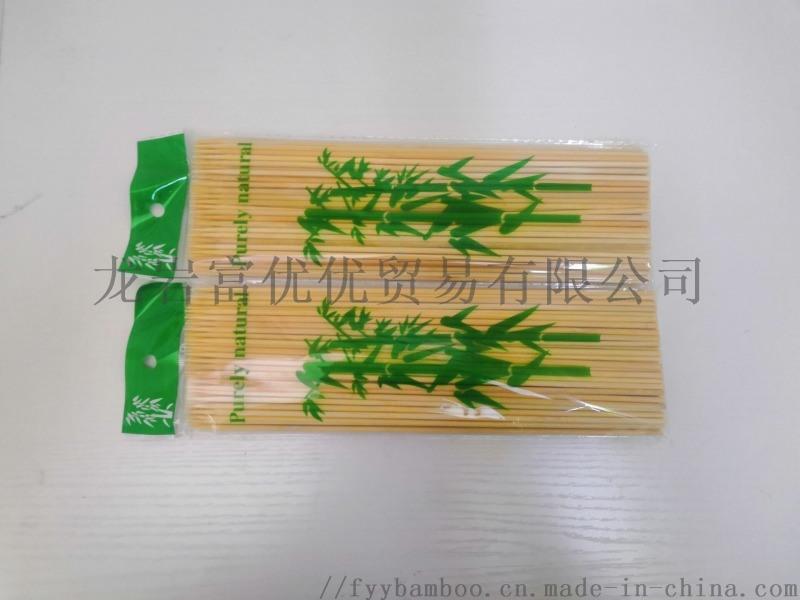 烧烤签 直径2.5mm  定制包装竹签