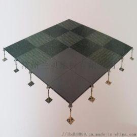 浙江兰贝全钢架空OA网络地板 钢制架空活动地板