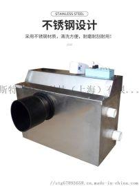 上海斯特嘉316加厚板材不锈钢排污泵
