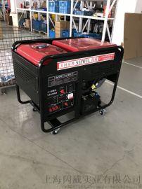 20kw静音汽油发电机 招投标可用