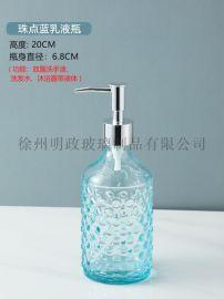 洗手液按压瓶**创意乳液瓶洗发水皂液器沐浴露瓶子