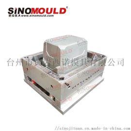 西诺便利储物箱模具,127升周转塑料箱注塑箱子模具