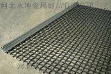 永坤鐵絲軋花網鍍鋅黑鋼白鋼不鏽鋼軋花網養豬礦篩燒烤