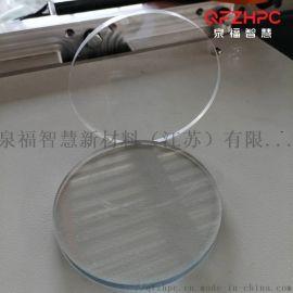 泉福PC耐力板雕刻切割打孔折弯cnc精雕深加工