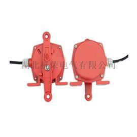 耐高温双向拉绳开关/SL2-2/防水拉绳传感器