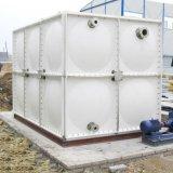 箱泵一體化水箱玻璃鋼保溫水箱