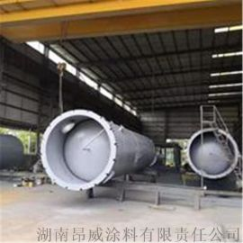 机场钢结构翻新材料防腐面漆 厂家电话