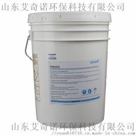 酸式反渗透膜阻垢剂EN-190批发定制