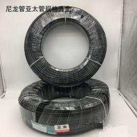 铁壳虫TKC耐酸碱高压气管亚大管亚太管硬PA气管