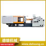 海雄注塑机 HXM410-I吨 伺服注塑成型设备