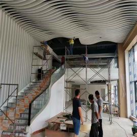 电影院外墙弧形铝方通 珠宝店木纹造型铝方通吊顶