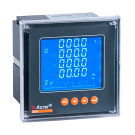 谐波電能表ACR220ELH/K,多功能電能表