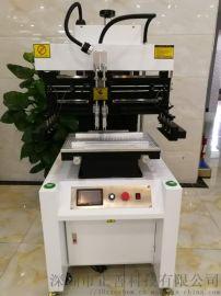 半自動錫膏印刷機 貼片機   SMT生產設備