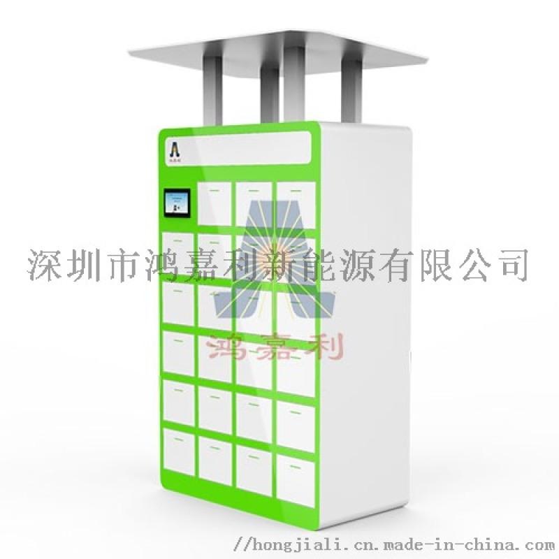 10仓电动自行车电池充换电柜