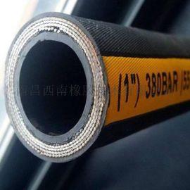 生产供应冶炼工业吹氧胶管 高压冷却水胶管