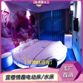 量大价优 厂家定制酒店水床情趣客房电动震动床