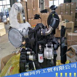 东风康明斯小型柴油发动机 4BTA3.9-C80
