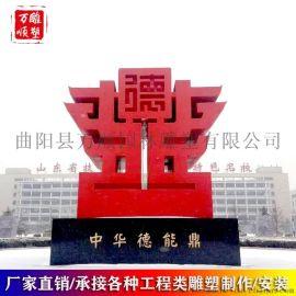 {实际案列}大型不锈钢鼎雕塑校园广场设计制作定制