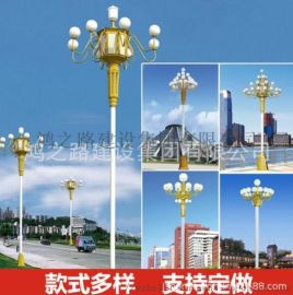 厂家定制LED玉兰灯杆 8-12米景观灯中华灯