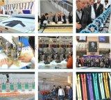 2020土耳其第27屆國際服裝機械及面輔料展覽會