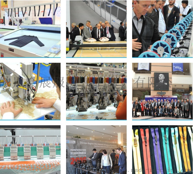 2020土耳其第27届国际服装机械及面辅料展览会