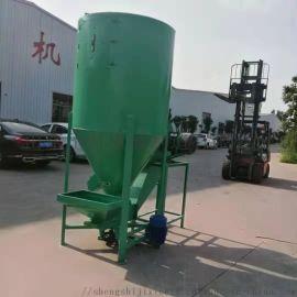 饲料立式混合机 饲料混合机设备