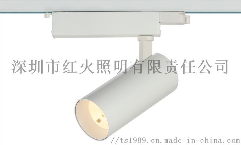 飞利浦照明导轨灯服装店铺连锁照明LED轨道灯
