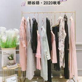 品牌女裝折扣曬谷場秋冬裝新款時尚連衣裙直播同款貨源