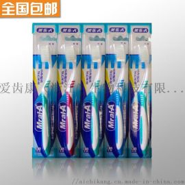 商品牙刷 厂家生产批发  护龈牙刷