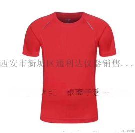 西安体恤衫广告衫137,72120237