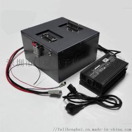 定制8串24v磷酸铁锂电池 沛城动力锂电池组