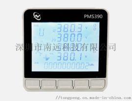 液晶多功能电力仪表、电力仪表、仪表、电压表、电流表