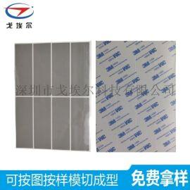 导热硅脂硅胶模切冲型