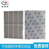 導熱矽脂矽膠模切衝型