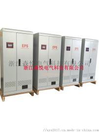 厂家直销EPS-0.5KW60分钟EPS消防应急电源