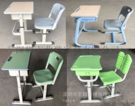 廣東廠家直銷單人升降塑鋼課桌椅(中小學生/高中生)
