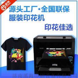 溪海T恤数码打印机 小型服装印花机  帆布包打印机