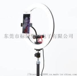 12寸12W美顏抖音直播燈小型攝影環形led燈