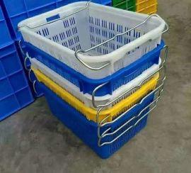 江津塑料筐蔬菜周转筐周转箱带铁柄塑料箱