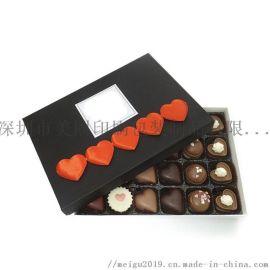 深圳厂家定做烫金巧克力曲奇饼干包装盒礼品盒