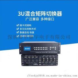4进12出高清HDMI矩阵厂家直销