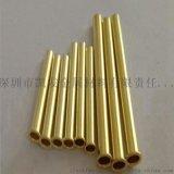 h65 h70黄铜管耐腐蚀铜管大口径薄壁铜管