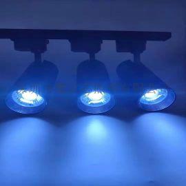 蓝光led轨道灯家私城软床沙发轨道射灯水族馆蓝光COB射灯