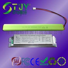 LED应急电源降功率应急电源分体
