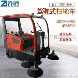 电动垃圾扫地车驾驶式扫地机半封闭大型电动扫地车