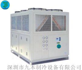 风冷式工业制冷机(水循环制冷机系统)