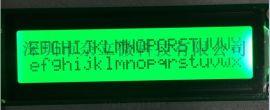 2002字符显示屏3.3V绿背光,C2021A