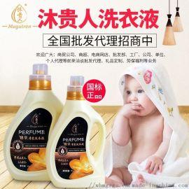 咸宁洗衣液代理 优质洗衣液货源