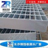 镀锌钢格栅,钢格板,热镀锌格栅板,平台钢格板